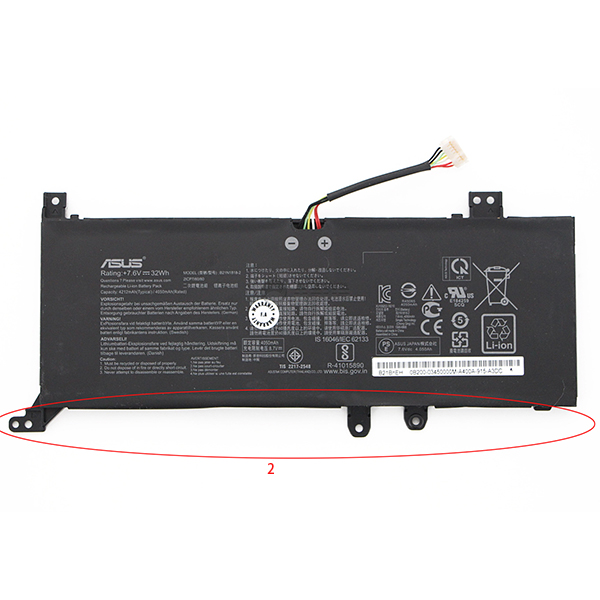 Laptop battery for Asus Laptop 15 F509FA