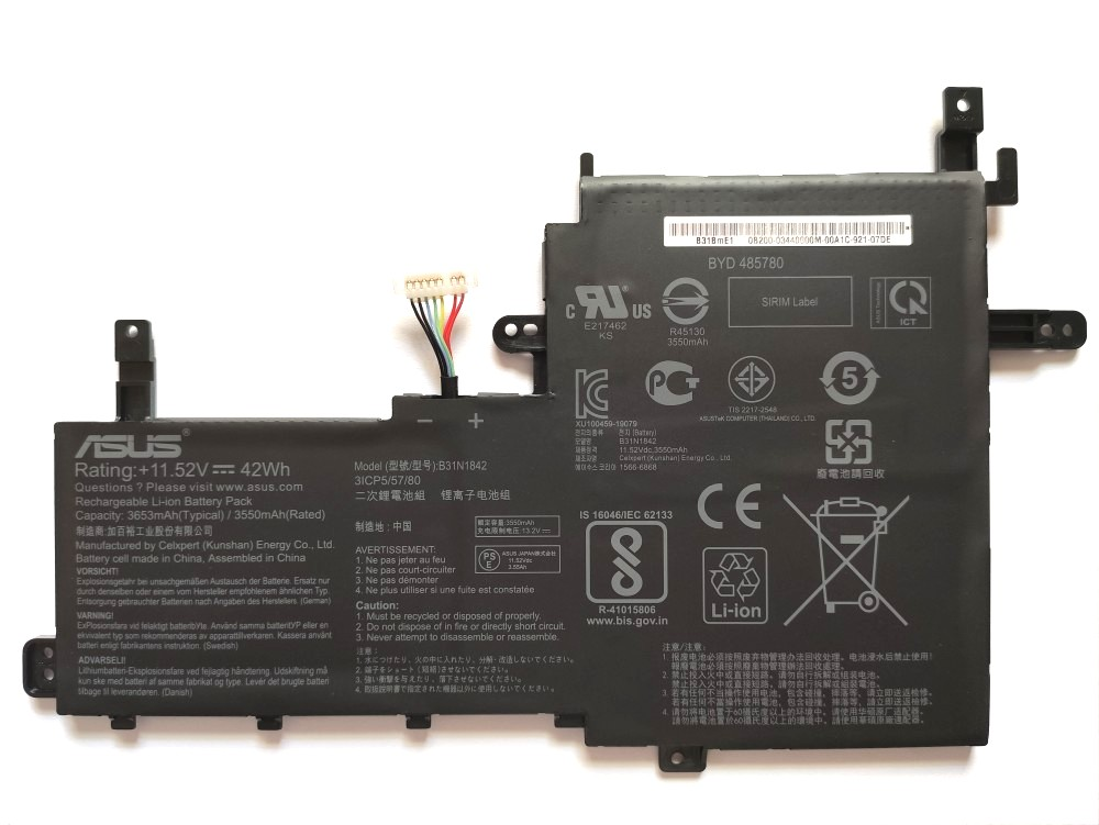 Laptop battery for Asus Vivobook S15 S531FL