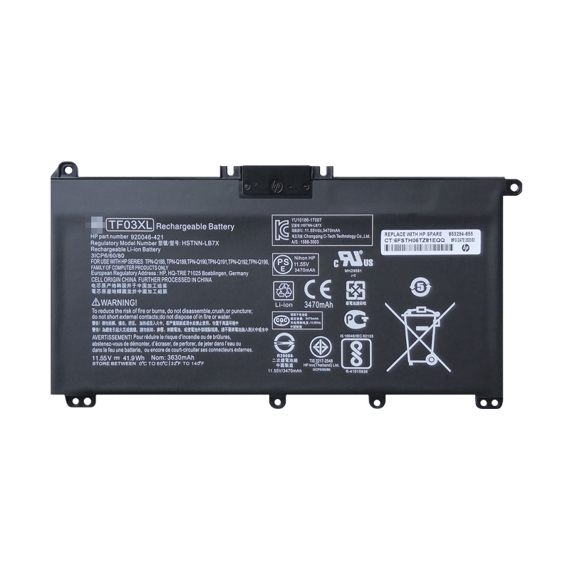 laptop battery for HP HSTNN-LB7X