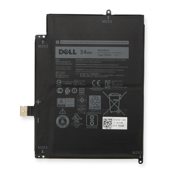 laptop battery for Dell Latitude 7285 2-IN-1