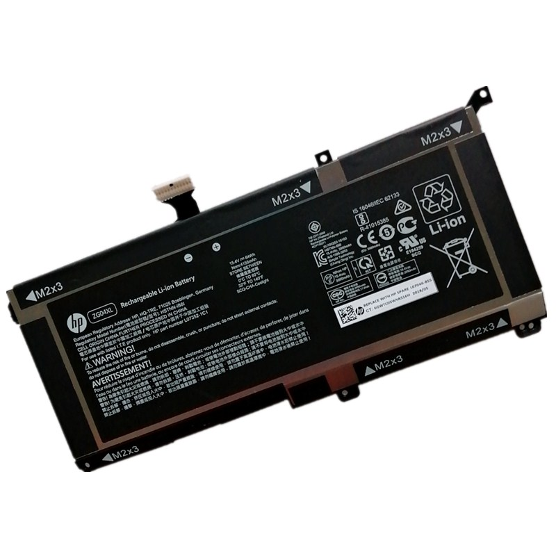EliteBook 1050 G1 Battery