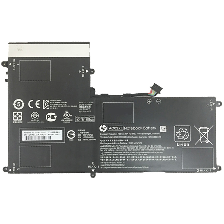 laptop battery for HP HSTNN-IB5Q